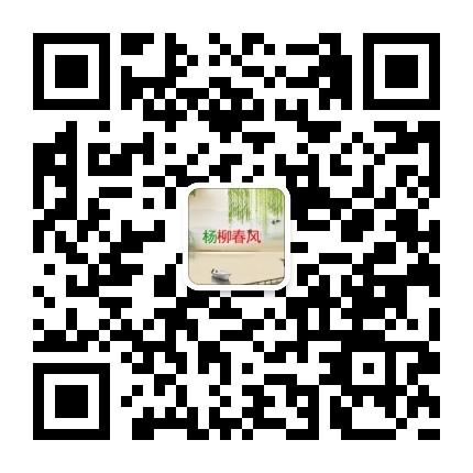 杨柳家园论坛
